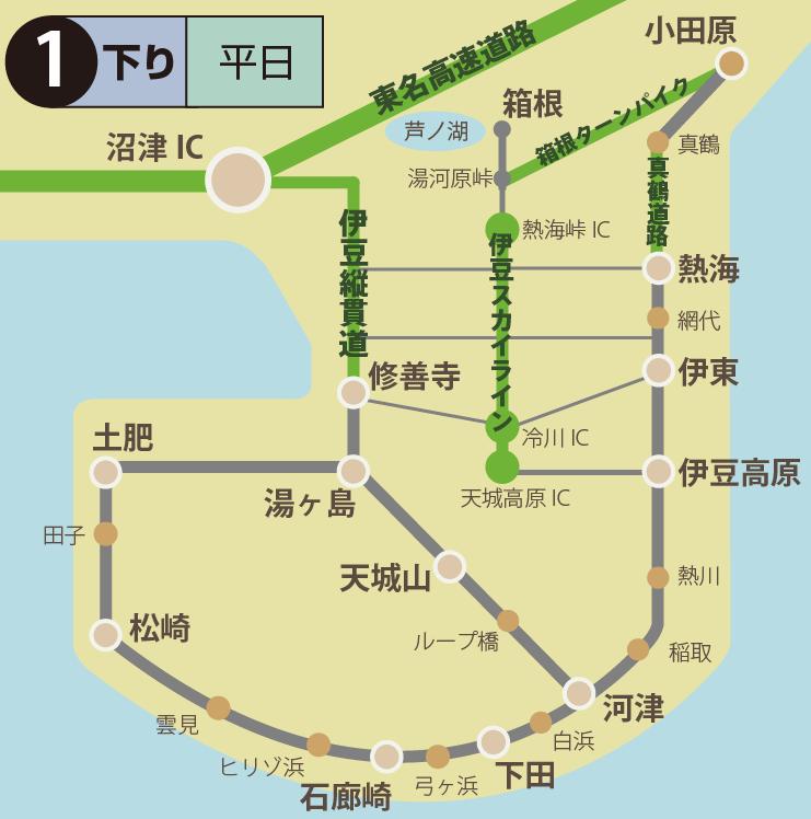 下り平日-01-01