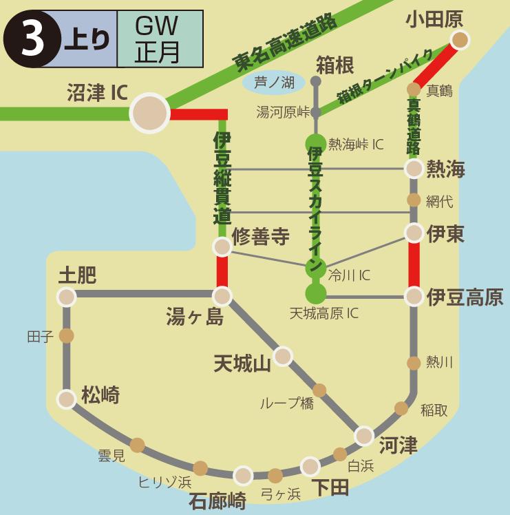 上りGW-01