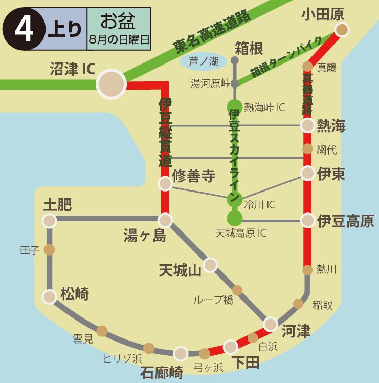 上りお盆-01