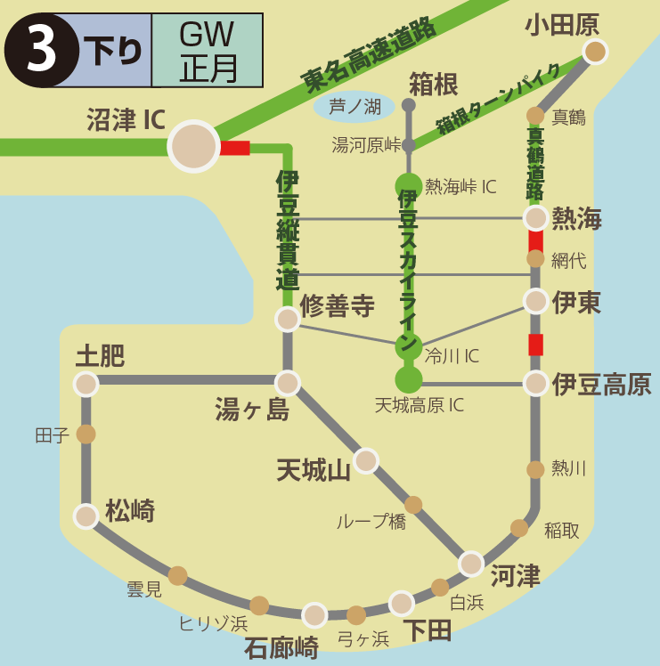 下りGW-01